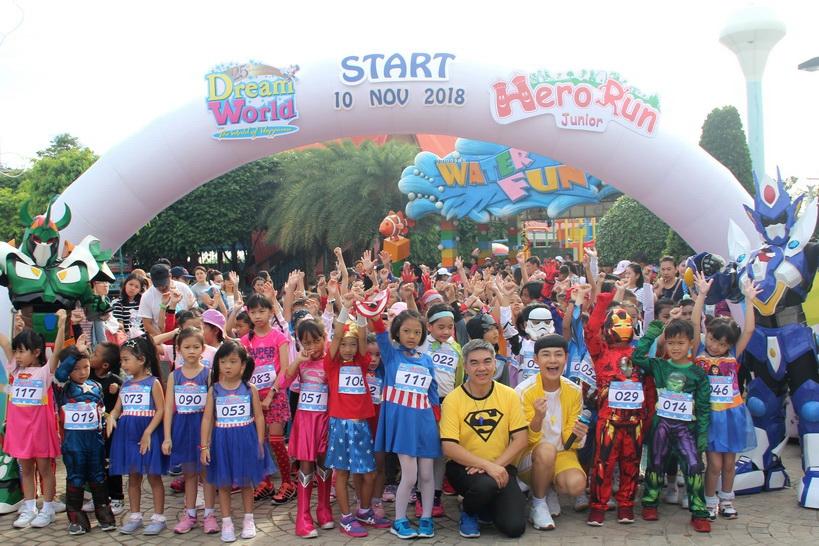 """ดรีมเวิลด์ จัดกิจกรรมวิ่งการกุศล """"Hero Run Junior"""" รายได้ทั้งหมดมอบให้มูลนิธิขาเทียมฯ"""
