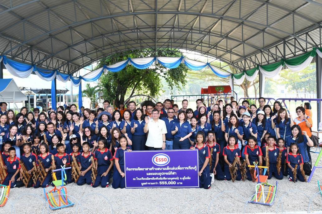 Esso CSR @ Sukhothai