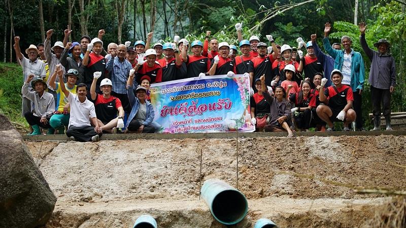 """บริดจสโตน สานต่อ """"โครงการบริดจสโตนรักษ์บ้านเกิด ปี 4"""" รวมพลังสร้างชีวิต ปันโอกาสสู่ชุมชนบ้านเกิดทั่วไทย"""