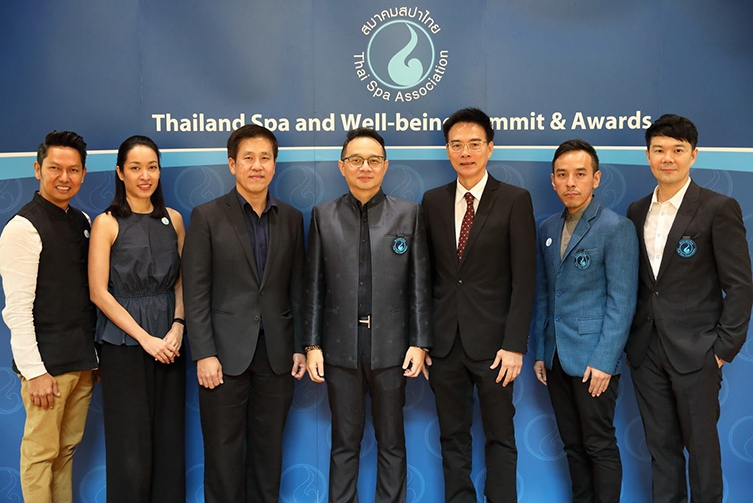 Thailand Spa and Well-being Summit & Awards 2019