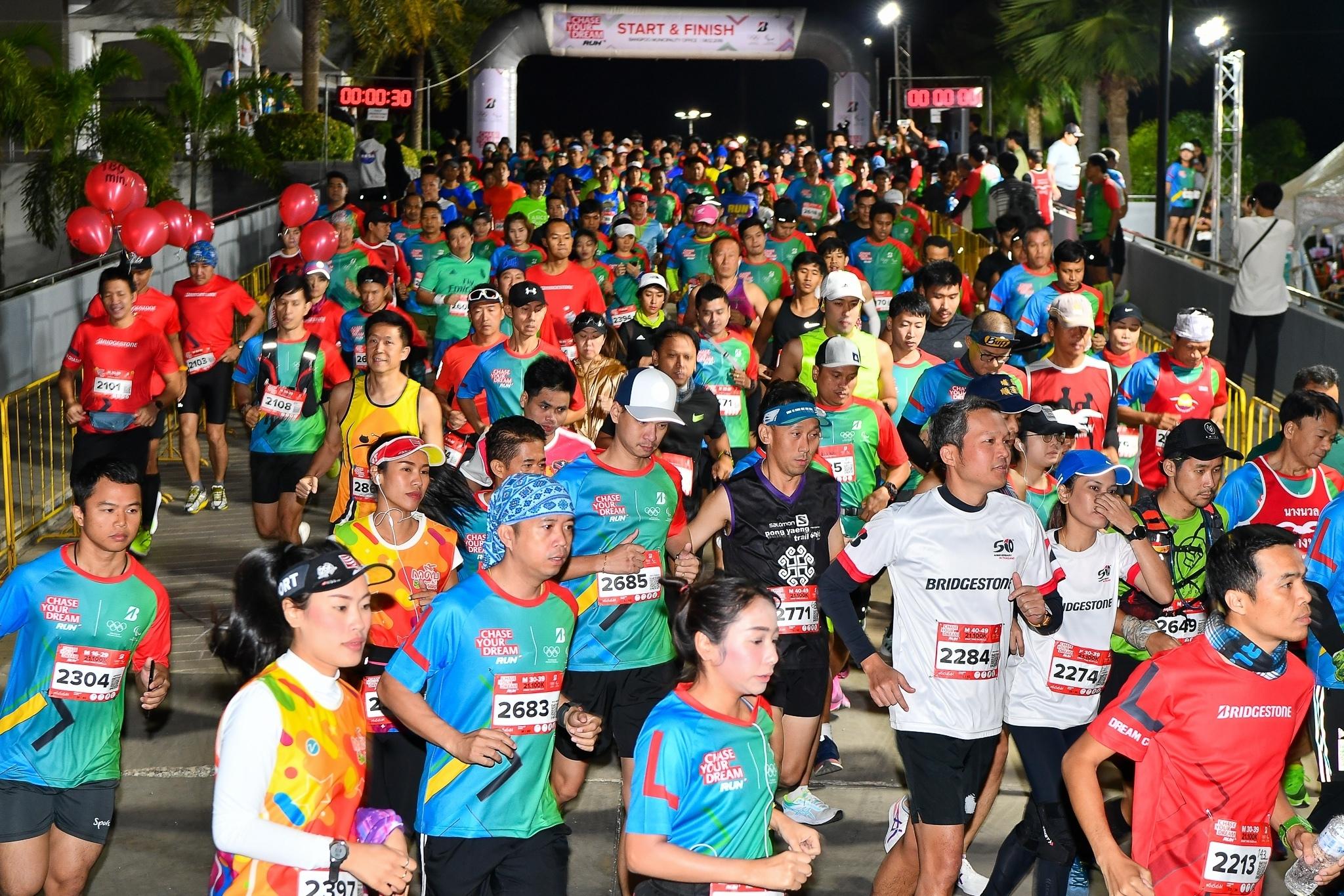 """บริดจสโตนจัดงานวิ่ง""""Chase Your Dream Run ยิ่งวิ่ง ยิ่งให้ ปีที่ 2""""วิ่งส่งมอบความสุขนักเรียนในจ.กาญจนบุรี"""