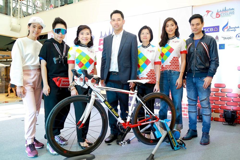 """""""กลุ่มเซ็นทรัล"""" จัดการแข่งขันจักรยานถ้วยพระราชทาน  """"Central Group Cycling Championship 2019"""" ณ จังหวัดอยุธยา"""