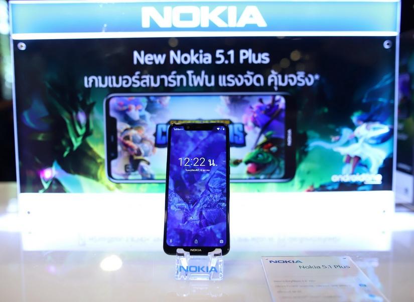โนเกีย เปิดตัว Nokia 5.1 plus สุดยอดสมาร์ทโฟนสำหรับชาวเกม มาพร้อมเทคโนโลยี AI ทรงพลังในราคาสุดคุ้ม