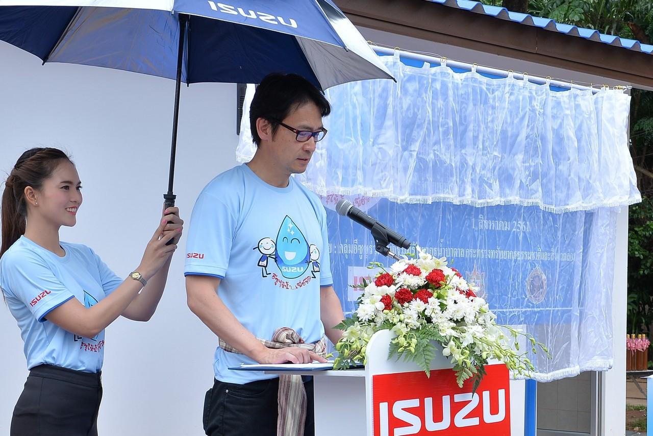 """""""อีซูซุให้น้ำ…เพื่อชีวิต"""" ส่งมอบระบบน้ำสะอาด  ร.ร.บ้านหนองตะไก้ จ.นครราชสีมา แห่งที่ 30"""