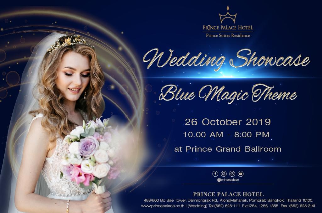 พบกับ Wedding Showcase Blue Magic เวดดิ้งโชว์เคส ที่โรงแรมปรินซ์พาเลซ