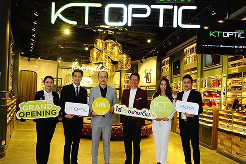 KT Optic รีโนเวท สาขาใหม่ในสไตล์ Retro Contemporary  พร้อมจับมือ โฮยา เปิดตัวเลนส์ซิงค์ 3 ครั้งแรกในประเทศไทย