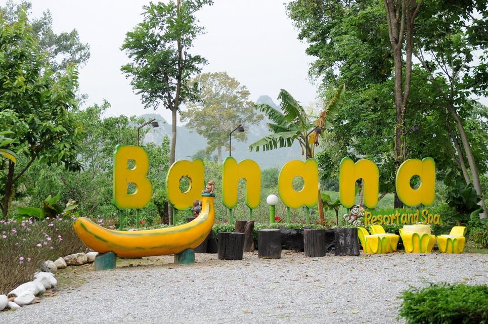 พักผ่อนสุดฟินอินกับธรรมชาติ @ บานาน่า รีสอร์ท แอนด์ สปา จังหวัดกาญจนบุรี