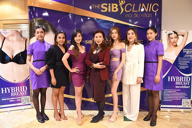 เดอะซิบส์ คลินิก โชว์นวัตกรรมเสริมหน้าอก Hybrid Breast สวยโดดเด่นเทรนด์เกาหลี