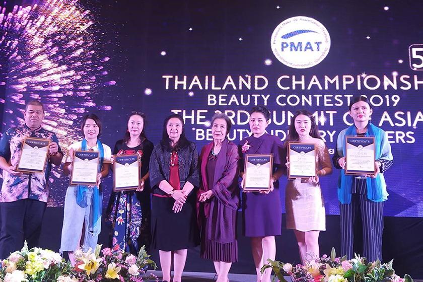 ประกาศผลการแข่งขัน Thailand Championship Beauty Contest 2019