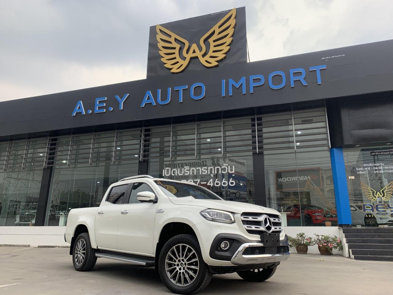 """AEY AUTO IMPORT เปิดโฉมปิกอัพนำเข้า """"'Benz X 350 D'  หรูหราสุดพรีเมี่ยม"""
