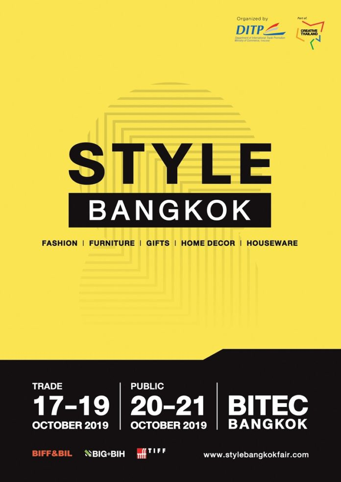 """Gossip News เปิดงาน """"STYLE Bangkok เดือนตุลาคม 2562"""""""