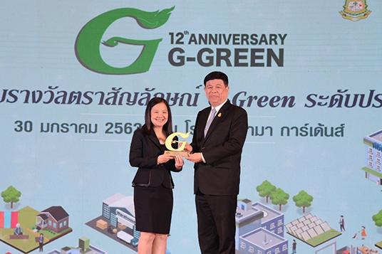โรงแรมเจ้าพระยาปาร์ค คว้า 2 รางวัล G-Green