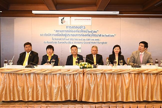 สทท. แถลงสถานการณ์ท่องเที่ยวไทยปี 2562 ยังมั่นใจไทยเป็นเป้าหมายหลักของนักท่องเที่ยว
