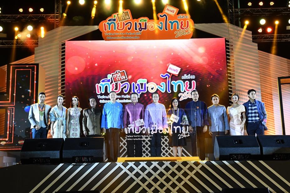 THAILAND TOURISM FESTIVAL : TTF 2019 เที่ยวเมืองไทยครบจบที่สวนลุมพินี