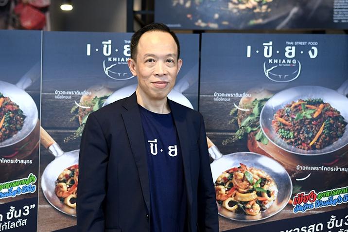 """Zen Group โชว์ความสำเร็จขยายแบรนด์ """"เขียง"""" ผนึกกำลังพันธมิตร เทสโก้ โลตัส เปิดร้านรูปแบบใหม่ ชิงเค้กตลาด Street Food 3.7 แสนล้านบาท"""