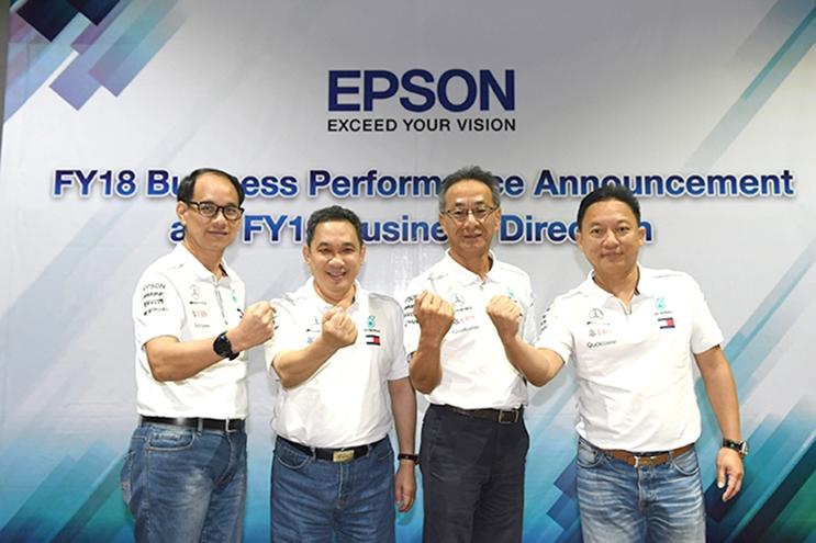 เอปสัน ชู 4 กลุ่มผลิตภัณฑ์หลัก สร้างเอสเคิร์ฟใหม่ ปั้นรายได้โตต่อเนื่อง