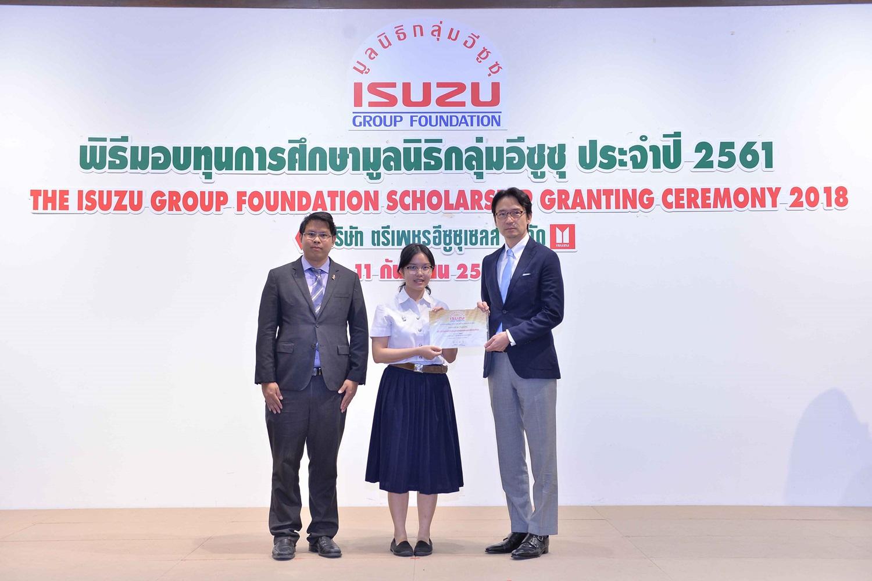 อีซูซุ สร้างอนาคตทางการศึกษาให้แก่เยาวชนไทย มอบทุนกว่า 4 ล้านบาท