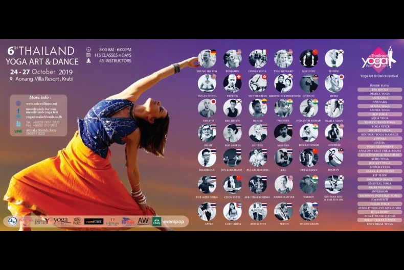 ททท.เชิญเที่ยวงาน Thailand Yoga Art & Dance ปีที่ 6 ที่อ่าวนาง กระบี่ 24-27 ตค.นี้