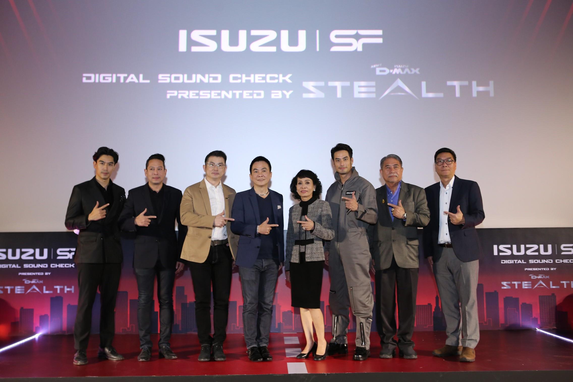 """อีซูซุ ผนึก เอส เอฟ เปิดตัวหนังโฆษณา Digital Sound Check ชุดใหม่ล่าสุด """"THE POWER OF STEALTH"""""""