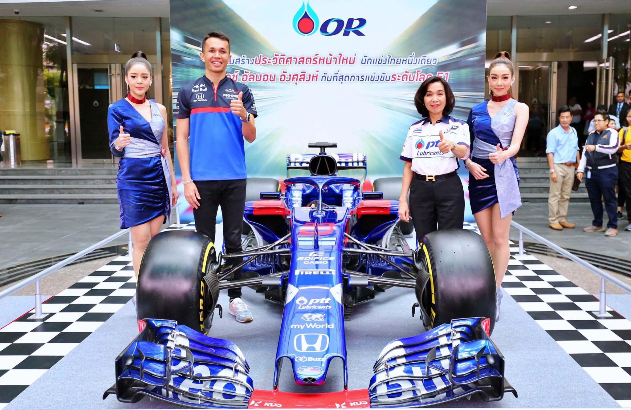 """โออาร์ หนุนนักแข่ง F1 สายเลือดไทย  """"อเล็กซ์ อัลบอน"""" ขับเคลื่อนพลังความภูมิใจเป็นไทย ให้ก้าวไกลไร้ขีดจำกัด"""