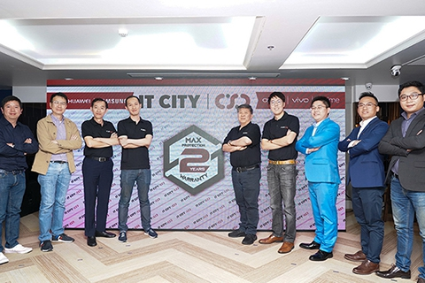 IT CITY และ CSC ผนึกกำลังเดินหน้ารุกตลาดสมาร์ทดีไวซ์ ประเดิมแคมเปญรับประกันมือถือ MAX Protection