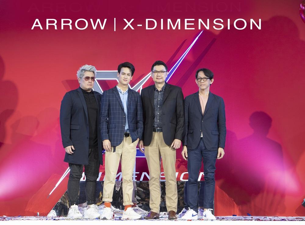 ARROW X-DIMENSION : GIFT & CELEBRATION เปิดคอลเลคชั่นใหม่