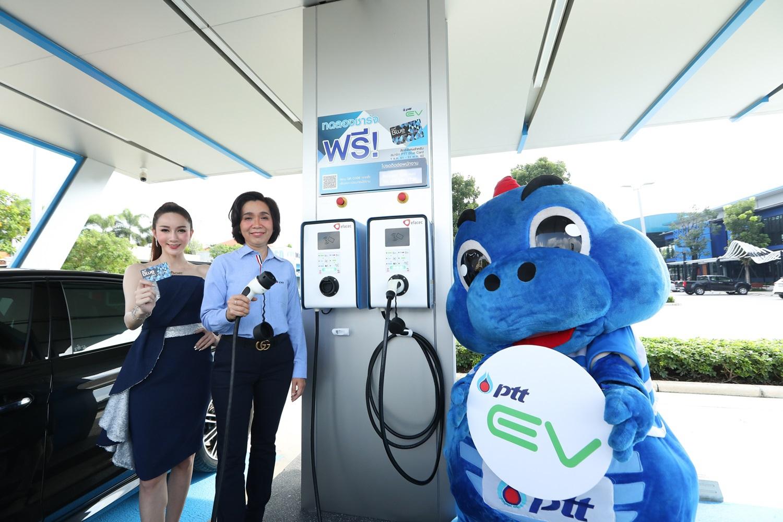 PTT EV Charging Station ยานยนต์ไฟฟ้าชาร์จฟรี! 14 สาขาทั่วประเทศ