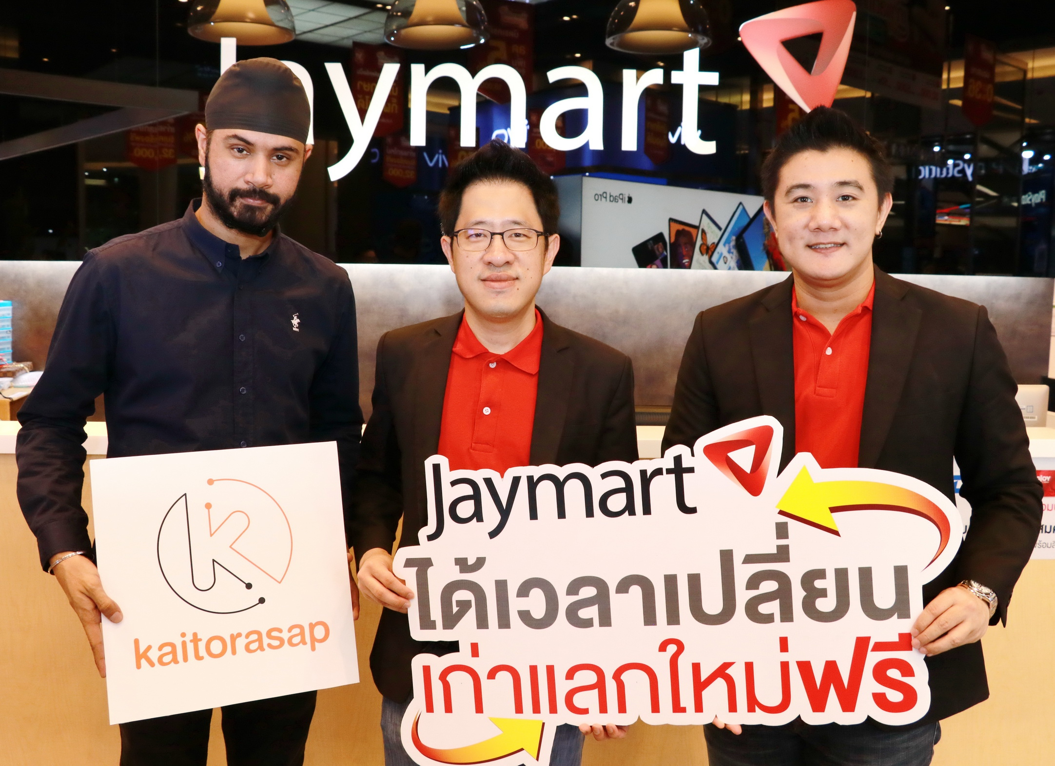 """เจมาร์ท จับมือเบอร์หนึ่งขายมือถือมือสอง """"ขายโทรศัพท์ดอทคอม (kaitorasap.com)""""  จัดดีลใหญ่ เก่าแลกใหม่ฟรี หรือแลกรับส่วนลดเพิ่ม 5 ต่อ"""