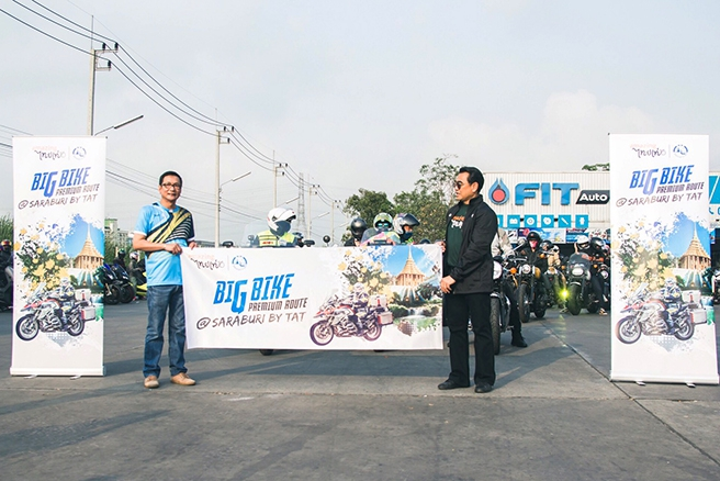 Big Bike Premium Route @ Saraburi by TAT