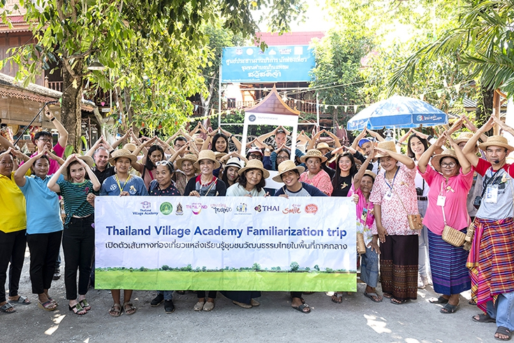 ททท. จัดทริปตะลุยดินแดนมหัศจรรย์แห่งการเรียนรู้ ชุมชนวัฒนธรรมไทยภาคกลาง Thailand Village Academy