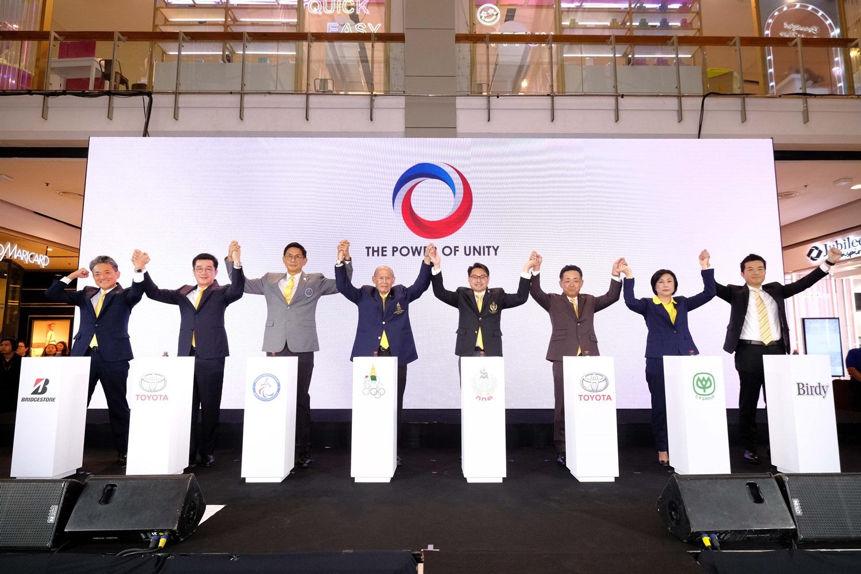 """3 องค์กรกีฬาผนึกเอกชน เปิดตัว """"THE POWER OF UNITY"""" รวมพลังหนุนนักกีฬาไทยสู่ โอลิมปิกโตเกียว 2020"""