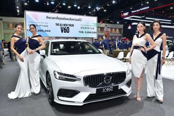 วอลโว่ เซอร์ไพรส์ใหญ่เปิดตัว The All-New Volvo V60
